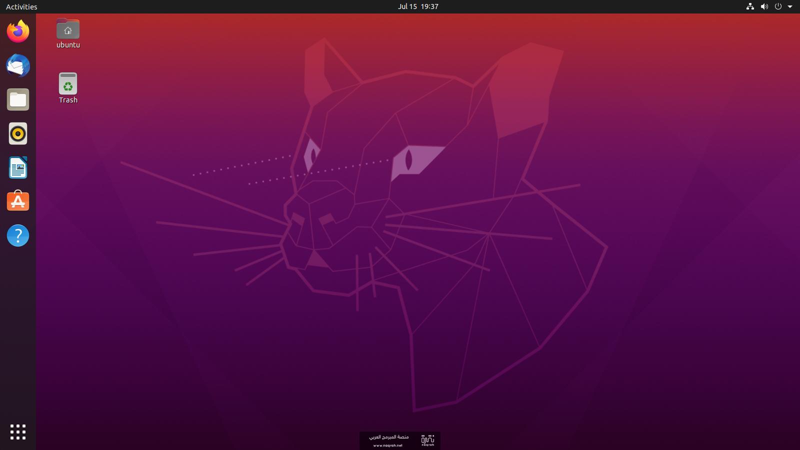 أفضل برامج تصميم الغرافيك ل Linux , تعرف عليها