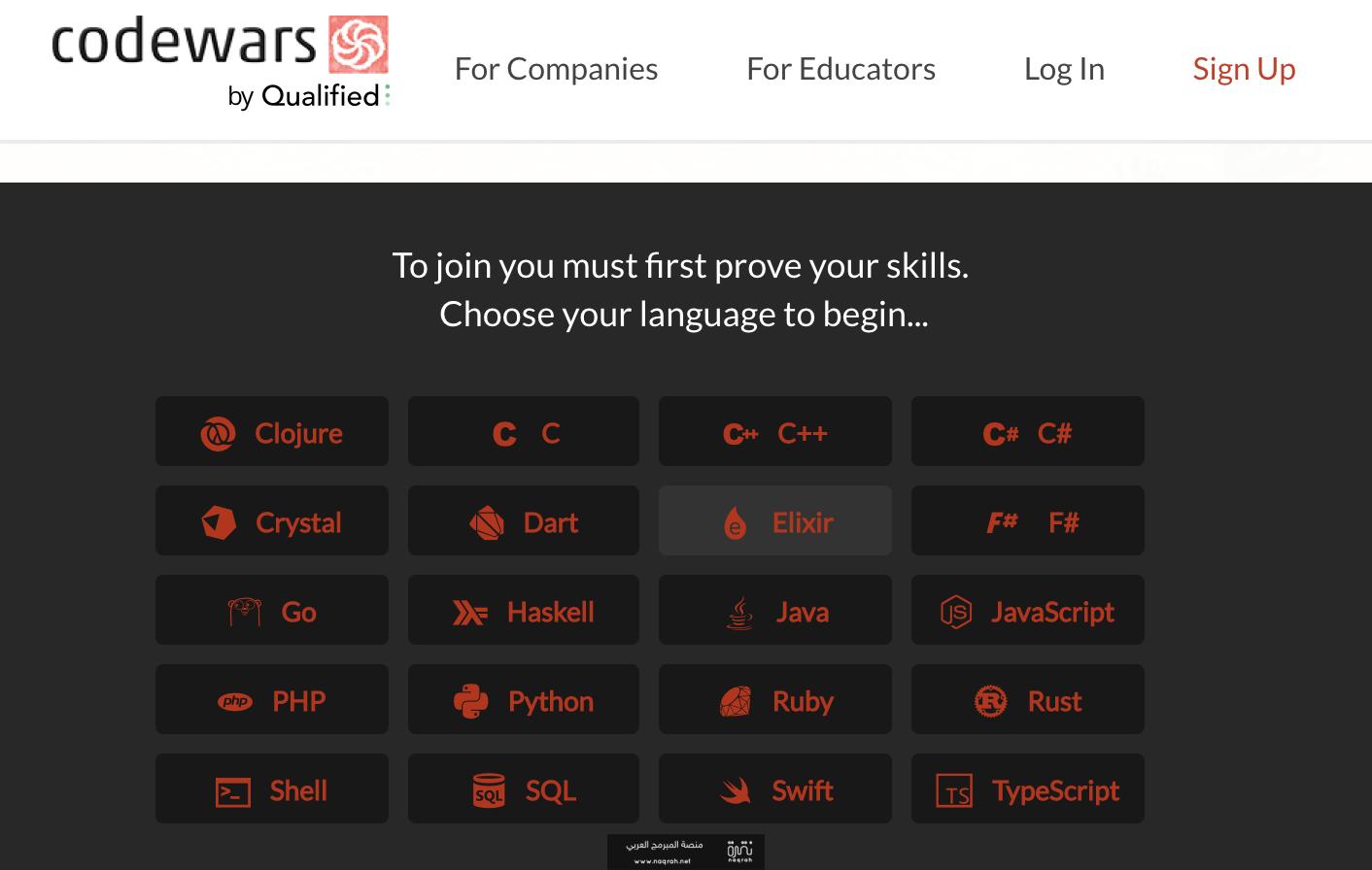 موقع CodeWars لتطوير مهارات البرمجة من خلال التعليم الجماعي