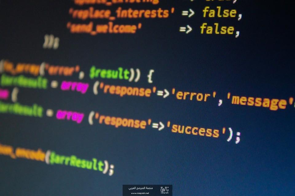 البرمجة: ما هي؟ وكيف تتعلم البرمجة